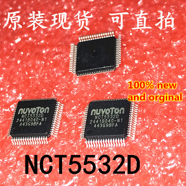 1pcs 100% New And Orginal NCT5532D NCT5532 LQFP64 In Stock