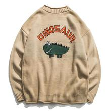 New Dinosaur Lovely Sweater Men Winter Pullover Mens Sweaters Oversized Boy Student Sweater Black Khaki