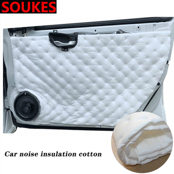 Car Door Noise Seal Insulation Cotton Mat For Suzuki Swift Bmw F10 X5 E70 E30 F20 E34 G30 E92 E91 M Volvo XC90 S60 V40 S80 image