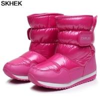 SKHEK, zapatos para niños, botas de invierno para un niño, impermeable, parte superior de Pu, para bebé niñas Niño, calzado grueso de terciopelo, antideslizante, cálido
