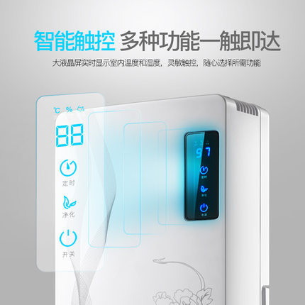 Intelligent Dehumidifier Basement Moisture Absorber Air Purification Dry Clothes Household Small Touch Screen Control Timing