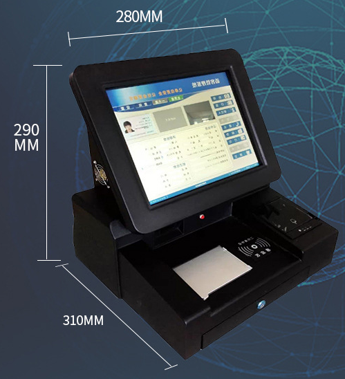 Passport Scanner ID Scanner All In One Visitors Management System