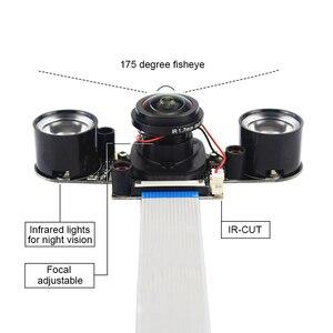 Image 2 - Cámara de visión nocturna Raspberry Pi 4 IR CUT, Focal ajustable, ojo de pez de 5MP, interruptor automático de día noche para Raspberry Pi 3 Mode B +/4B