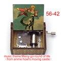 Музыкальная шкатулка новейшего дизайна с изображением движущегося замка из аниме «Воющий замок», «веселая жизнь», музыкальная шкатулка «В...