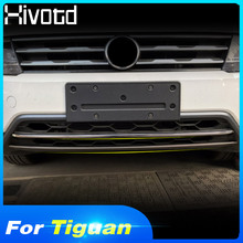 Hivotd For VW Tiguan 2019 2018 2017 Car Front Bottom Bumper Molding strip Racing Grill Stainless Cover Sticker trim Car styling цена и фото