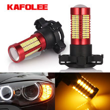 GZKAFOLEE Amber PY24W LED Bulbs Turn Signal Light DRL For Range Rover Sport 2010-2012 For BMW E90 E91 E92 For Mercedes Benz W221(China)