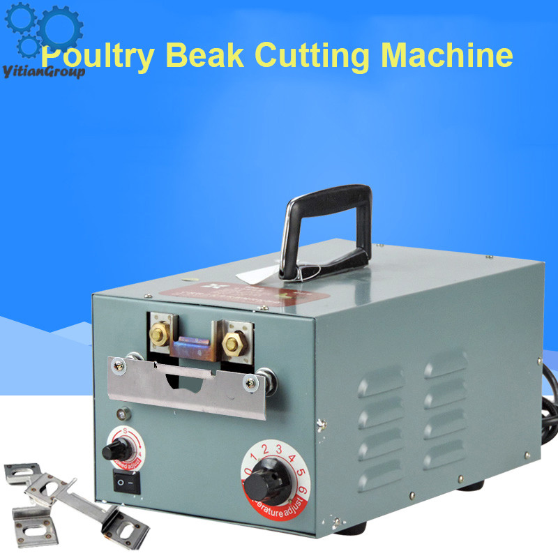 9DQ-4 Poultry Beak Cutting Machine Electric Debeaker Mouth Cutter Removing Device Automatic Chicken Chick Farm Equipment Tool