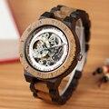 Часы мужские механические BOBO BIRD мужские автоматические механические часы деревянные часы водонепроницаемые мужские в подарочной деревянн...