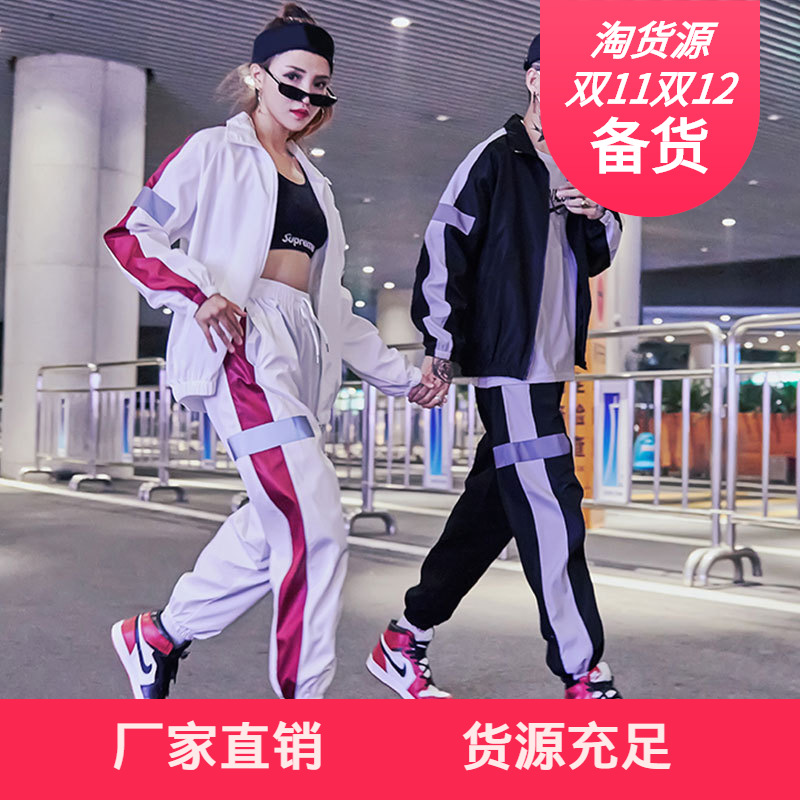 Hong Kong Style Couples Set Spring And Autumn Korean-style Sports Clothing Loose-Fit Trend Coat Male STUDENT'S Night Reflective