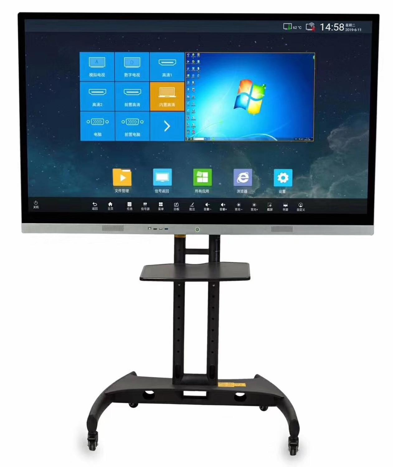 Portable 65 75 85 Inch All In One Nano Interactive Touch Display Digital Electric White Blackboard Teaching Classroom Monitor