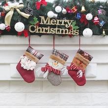 Christmas Stockings Gift Bag for Present Decoration Xmas Deco Hanger XTXD02