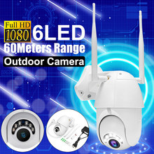ZOOM HD 1080P WIFI Wireless IP Camera Outdoor Security Surveillance Camera PTZ Speed Dome CCTV 60m P65 with Plug Cable(China)