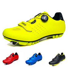 2020 на открытом воздухе спортивные туфли Для Мужчин's велосипедные