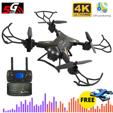 KY601G RC Drone GPS Quadcopter with 5G 4K HD Camera 2000 Meters Control Distance
