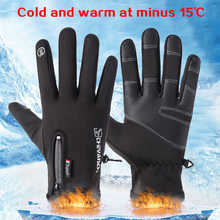 Winter Cold-proof Ski Gloves Waterproof Winter Gloves Cycling Fluff Warm Gloves For Touchscreen Cold Weather Windproof Anti Slip