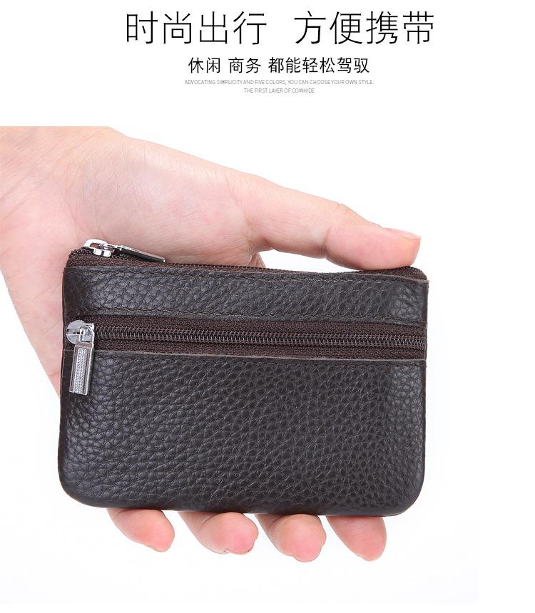 Hugwiser Премиум маленький кошелек Корейская версия сумки для