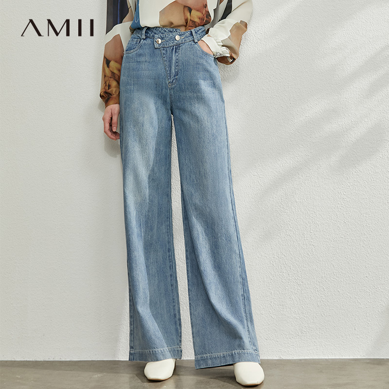 AMII Minimalism Spring Summer Causal Loose Wide Leg Jeans Women Causal High Waist Full-Length Female Jeans 12040289