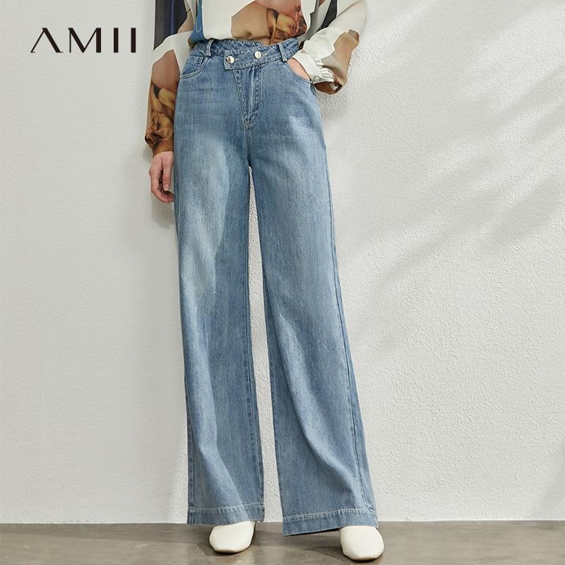 AMII Minimalism Spring Summer Causal Loose Wide Leg Jeans Women Causal High Waist Full-Length Female Jeans 12040289