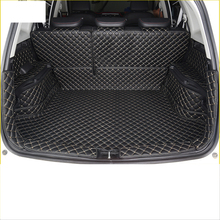 цены lsrtw2017 for great wall haval H6 leather car trunk mat cargo liner 2011 2012 2013 2014 2015 2016 2017 2018 2019 2020 M6