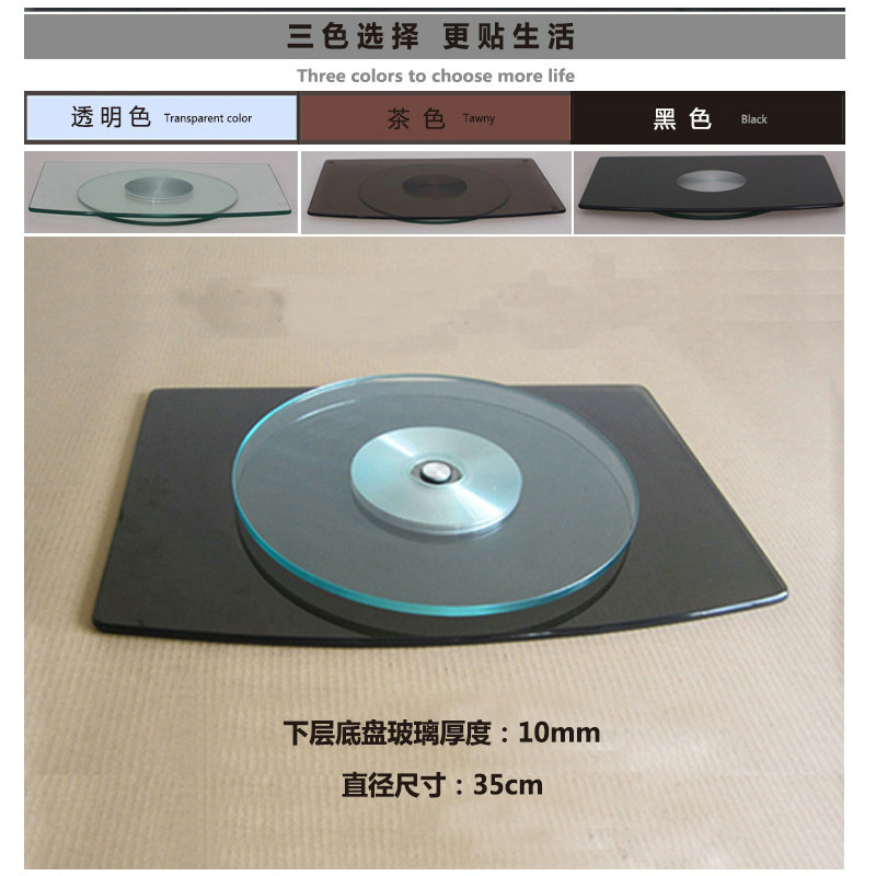 HQ 53X34CM Three Color  Tempered Glass TV Turntable Swivel Plate Television Reel Turner Board TV Rotating Base Glass Turnplate
