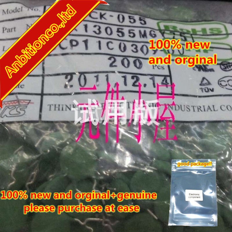 10pcs 100% New And Orginal Negative Temperature Thermistor NTC SCK055 SCK-055 5R 5 Euro 5A In Stock