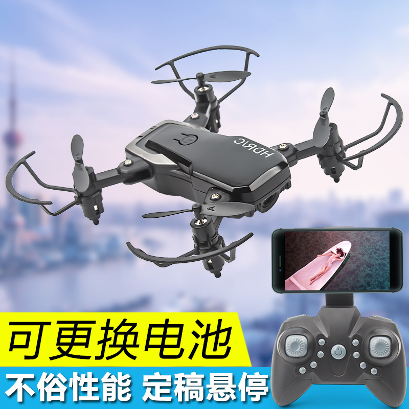 HD2 Folding Mini Quadcopter Set High Wifi Aerial Photography Unmanned Aerial Vehicle Real-Time Transmission Modular Battery
