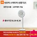 Xiaomi Smartmi ventiladores para casa refrigerador ventilador de piso aire acondicionado portátil viento natural de control App