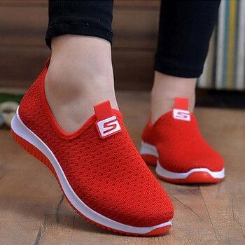Zapatillas de deporte vulcanizadas 2020 para mujer, zapatos de malla para mujer, calzado informal antideslizante sólido y poco profundo, transpirables para mujer 1
