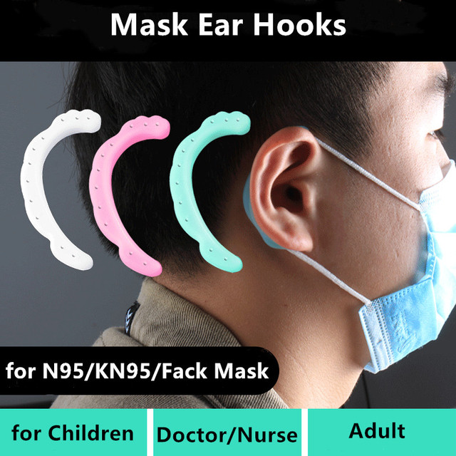 1Pair Soft Silicone Gel Ear Protector for Fack Mask Protection Ear Cuffs Reusable Ear Hook Protection For KN95 N95 Dust Masks