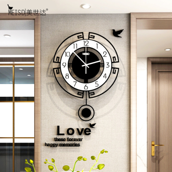 NEW Swing Acrylic Quartz Silent Wall Clock With Stickers Modern Design Pendulum Watch Clocks Living Room Decoration