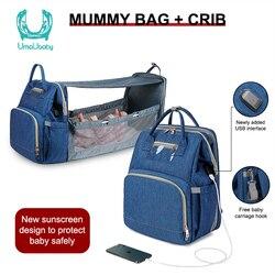 Umaubaby предварительно дизайнерские сумки для детских подгузников для мам USB рюкзак для ухода за ребенком многофункциональная водонепроницае...