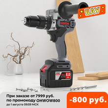 21V 13mm cordless impact drill brushless impact drill impact drill  screwdriver drill with two batteries for 18V Makita battery