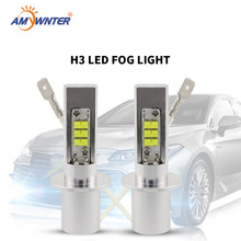 цена на 2pcs H3 Led Bulb Car Fog Lights High Power Lamp 2525 SMD Daytime Running Auto Leds bulbs Car Light 12V 6000K White Yellow Amber