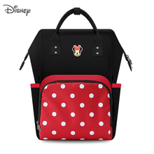Disney Multi function Diaper Backpack Large Capacity Mummy Changing Bag Waterproof Mommy Backpack Travel Nappy Backpack Wet Bags