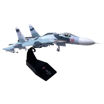 1: 100 Scale the former Soviet Union Russian Military Aircraft Metal Die-Cast Model Sukhoi Su-27 Plane Heavy Fighter Toy 1