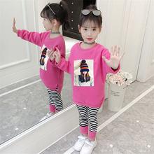 Осенняя детская одежда с персонажами из мультфильмов для детей