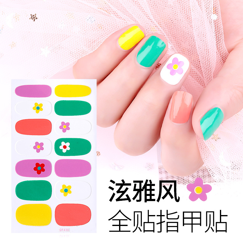 Nail Sticker Japanese And South Korean Style Hipster Hyuna Nail Sticker Stick Completely 3D Waterproof Long-lasting Nail Jewelry