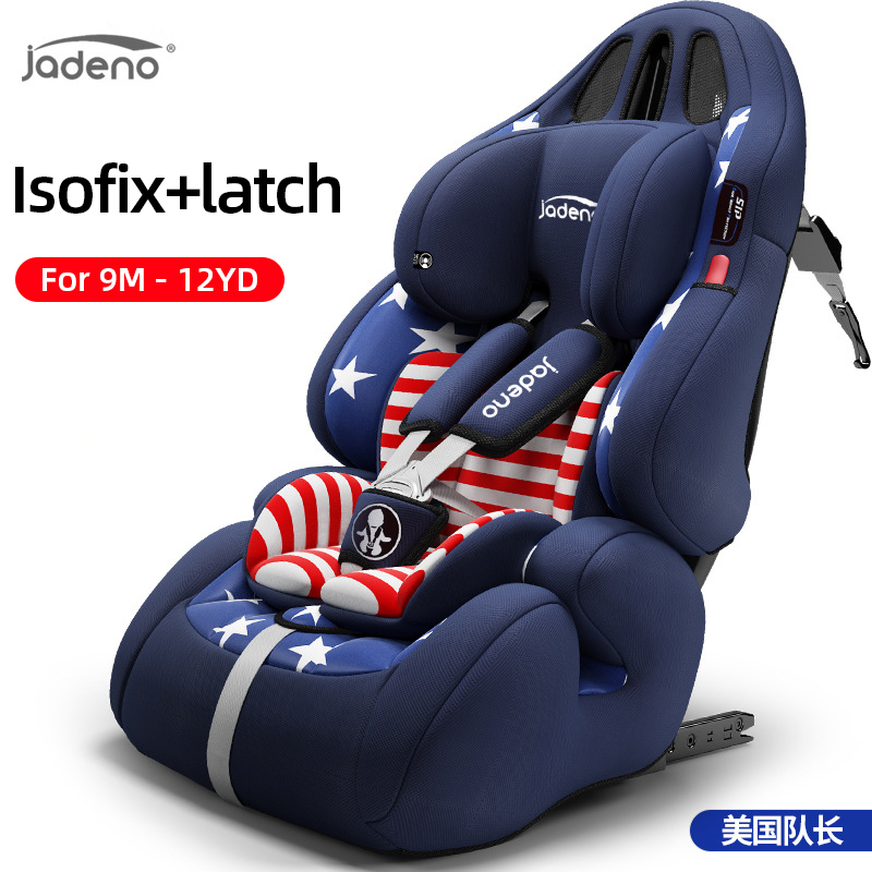 Child Safety Seat Baby Carriages Isofix Latch Interface Kids Car Seat for 0~12 Y