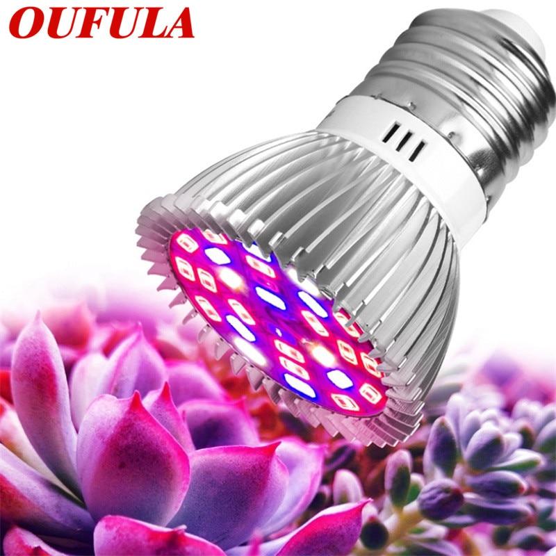 OUFULA LED Plant Growth Light Red Light Blue Spectrum Light Plant Fill Light