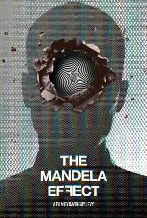 曼德拉效应
