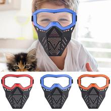 Soft Bomb Mask Children's Shooting Game Protective Equipment Boy Toy Soft Bomb Battle Face Protector Plastic Mask