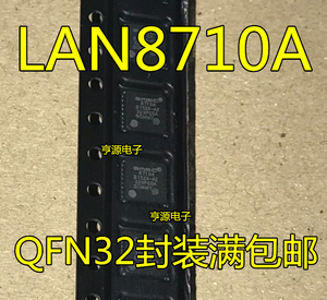 10 PCS LAN8710A EZC - TR new imported from Ethernet transceiver QFN32 LAN8710A 8710 a
