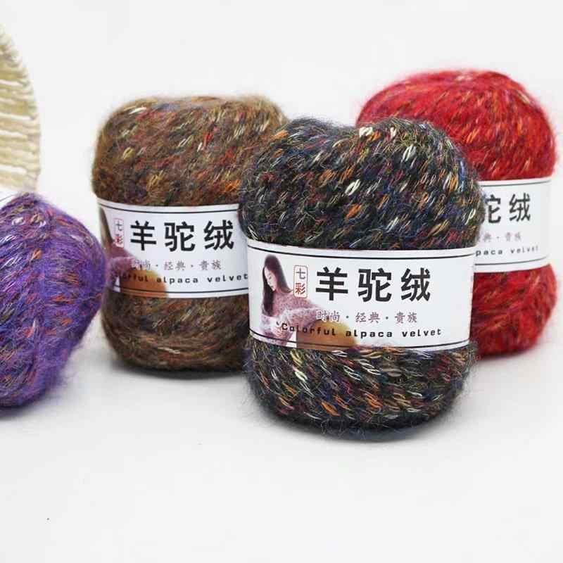 50g/ballen garen pluche Hand-gebreide wol garen kleurrijke alpaca Mohair ruwe wol Staaf naald breien garen sjaal jas lijn FZ102