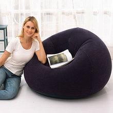 Large Lazy Inflatable Sofa…