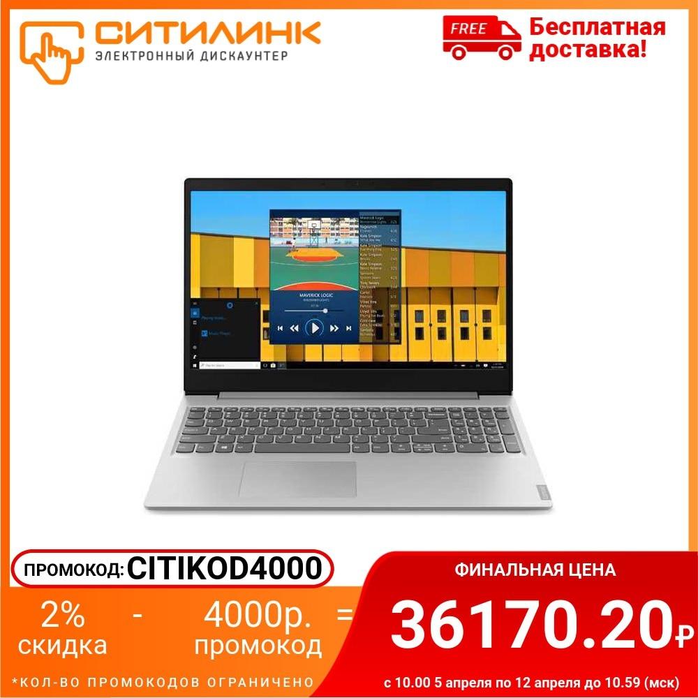 "Ноутбук LENOVO IdeaPad S145-15API 15.6"", TN, Ryzen 5 3500U, 4Гб, 256Гб SSD, Radeon Vega 8, 81UT0060RU"