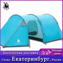 야외 제품 3 4 명 더블 룸 원 홀 터널 텐트 캠핑 레인 오픈 텐트 던지기 팝업 텐트 하이킹 패밀리 비치 대형