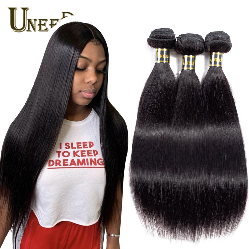 Brazilian Straight Hair Bundles 100% Human Hair Weave Bundles Natural Color Remy Hair Extensions Brazilian Hair Weave Bundles