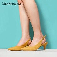 MaxMuxun kadın klasik Slingback Kitten topuklu elbise pompa yılan baskılar kahverengi siyah Grace meslek ayakkabı pompaları