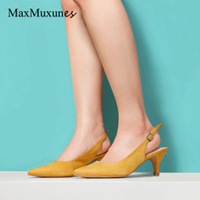 MaxMuxun kobiety klasyczne Slingback kocie obcasy sukienka pompy wąż drukuje brązowy czarny Grace zawód pompy buty