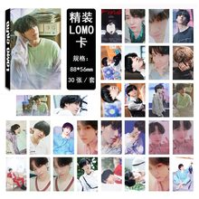 30 stks/set K-pop GOT7 photocard YuGyeom Enkele 01 Mode hoge kwaliteit GOT7 Fotoalbum card briefpapier set Promotie(China)
